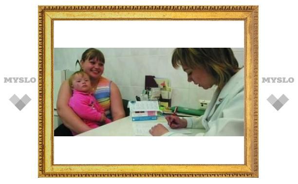В Туле появится 6 центров здоровья