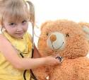 15 и 16 октября детские больницы проведут дни открытых дверей