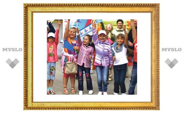 День защиты детей с «Заботой»