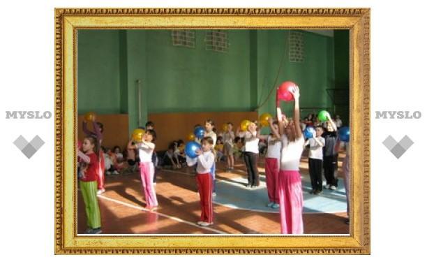 Тульских школьников научили здоровому образу жизни