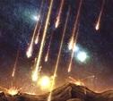 Туляки смогут наблюдать метеоритный дождь