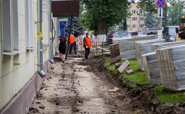 На каких улицах Тулы отремонтируют тротуары