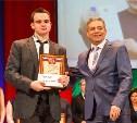 Глава Новомосковска наградил лучших спортсменов города по итогам 2015 года