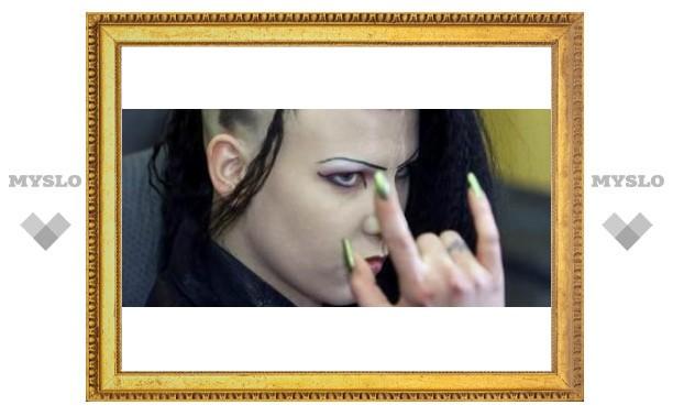 Тульские сатанисты требуют реабилитации