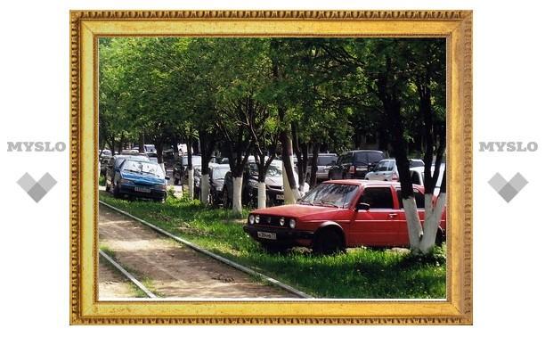 Туляки недовольны отсутствием цивилизованных парковок