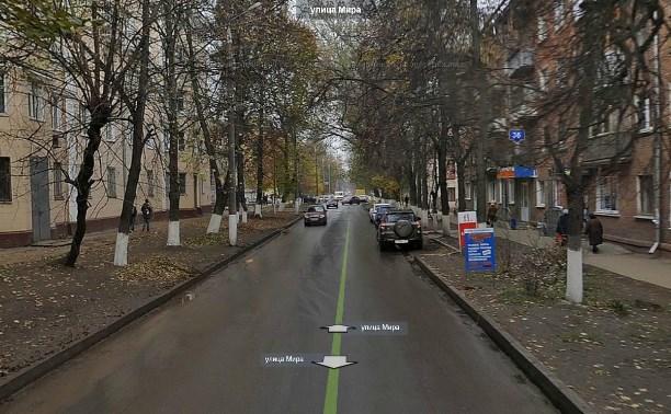 На ул. Мира на три дня ограничат движение транспорта