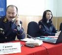 16 мая в тульской полиции работает детский телефон доверия