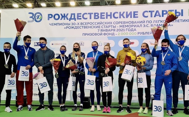 Тульские легкоатлеты привезли медали с всероссийских соревнований