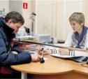 В МФЦ на Красноармейском проспекте появится кабинет нотариуса