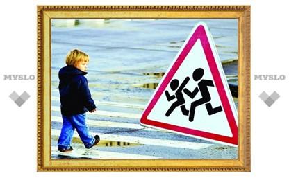 Каждая десятая авария в Туле происходит с участием детей