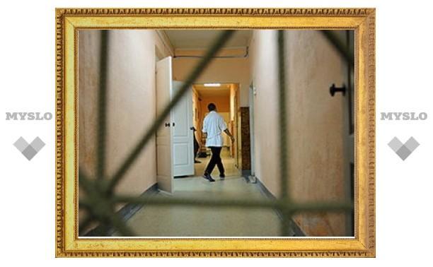В Тульской области откроется областной центр реабилитации наркозависимых