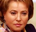 Валентина Матвиенко признана самой влиятельной женщиной России