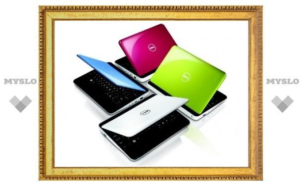 Dell отказалась от производства нетбуков