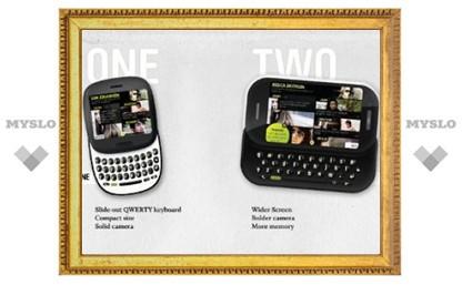 Microsoft анонсировала два мобильника