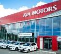 Официальный дилер KIA в Туле представит сразу две обновленные модели