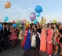 В регионе впервые прошла акция «Тульский выпускной»