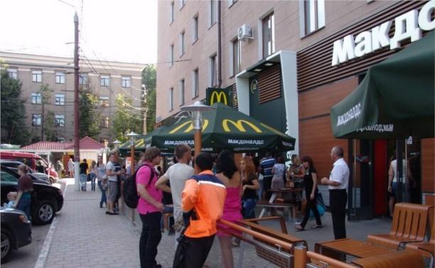 Во всех тульских «Макдональдсах» выявлены нарушения