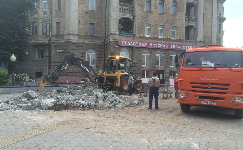 В центре Тулы снесли бывший фонтан