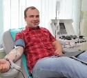 Правительство России просят разработать SMS-оповещения для доноров крови