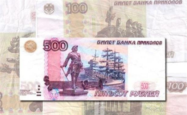 Мошенница обокрала двух пенсионерок почти на 400 тыс. рублей