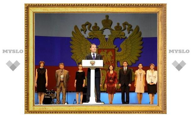 Дмитрий Медведев наградил лучших учителей