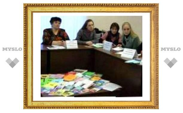 Тульских детей защитят от компьютера