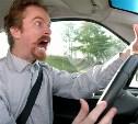 Российские власти хотят законодательно закрепить понятие «опасное вождение»