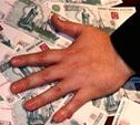 Бывший чиновник попал под суд за присвоение 58 миллионов рублей
