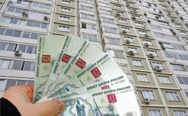 Туляки начнут платить налог на недвижимость по кадастровой стоимости с 2017 года
