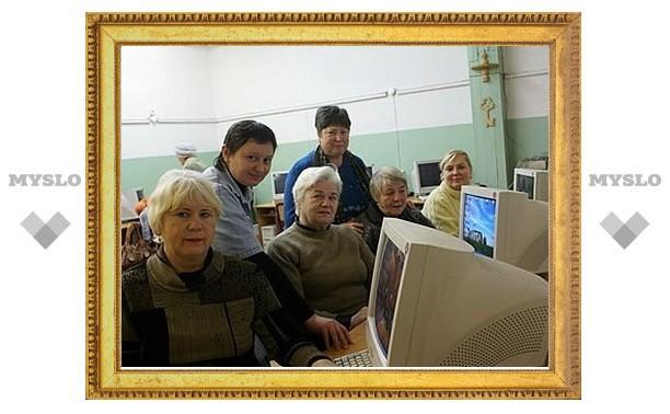 Более ста пенсионеров обучили работе с Интернетом