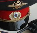 Жительница Киреевского района избила полицейского