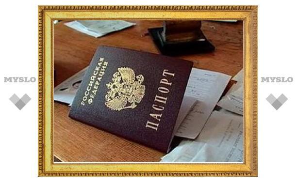 В Туле грабитель-рецидивист пытался получить кредит по чужому паспорту