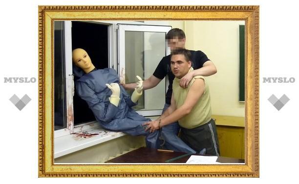 Завершено расследование жестокого убийства в ТулГУ