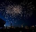 День России: полная афиша праздника