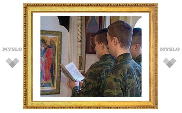 Патриарх Кирилл выступает за пастырскую службу в Вооруженных силах