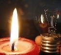 Где в Туле отключат электроэнергию 24 марта