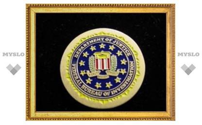 ФБР исполняется 100 лет