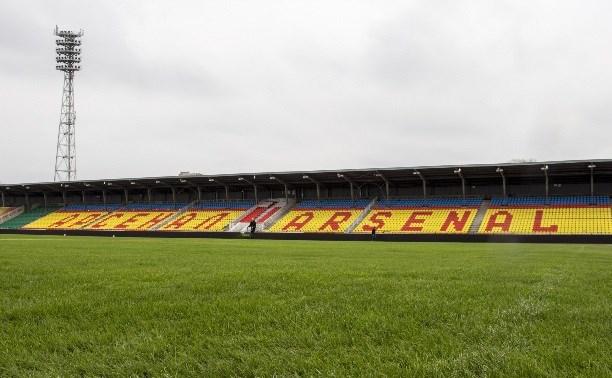 ТАСС: Комиссия РФС разрешила «Арсеналу» играть с «Торпедо» и «Спартаком» дома
