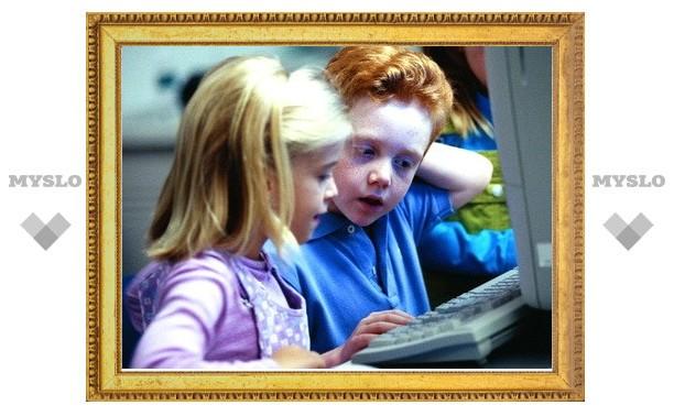 Детям-сиротам провели Интернет