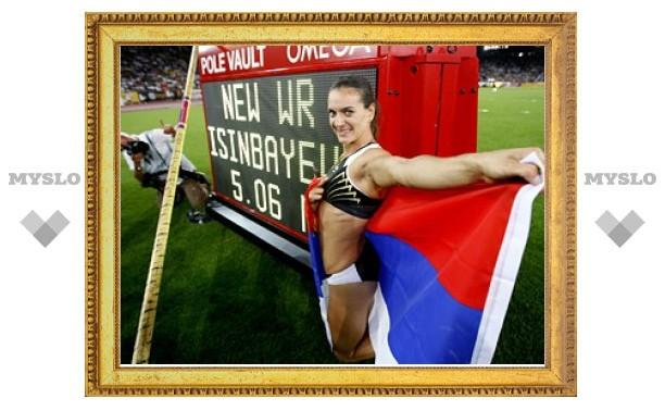 IAAF ратифицировала 27-й мировой рекорд Елены Исинбаевой