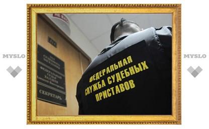 Тульские приставы ходят по должникам с милицией