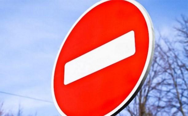31 декабря в центре Тулы будет ограничено движение и парковка транспорта