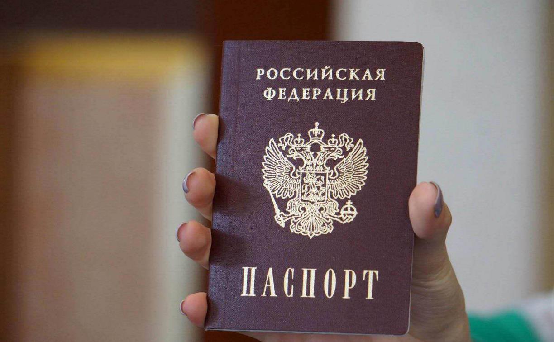 В российский паспорт внесут изменения