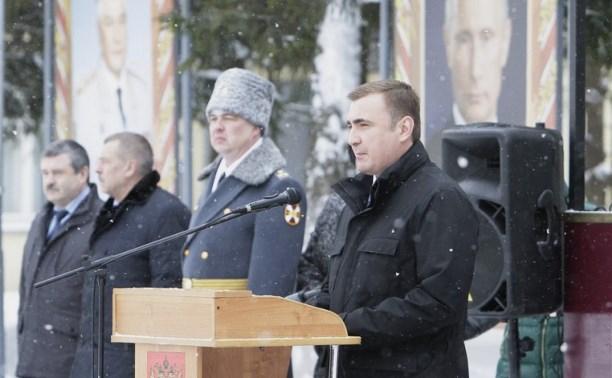 В Туле отпраздновали 205-ю годовщину со Дня образования Внутренних войск МВД России