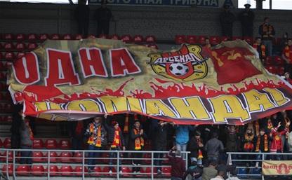 Тульский «Арсенал» предлагает болельщикам приобрести абонементы