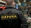 Охранников ЧОП хотят в обязательном порядке проверять на наркотики и алкоголь