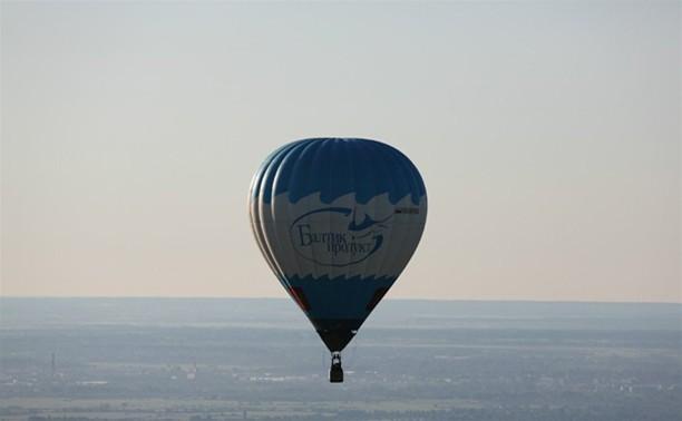 Лучшие воздухоплаватели страны соберутся в Туле