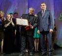 В Туле отметили 85-летие театра юного зрителя