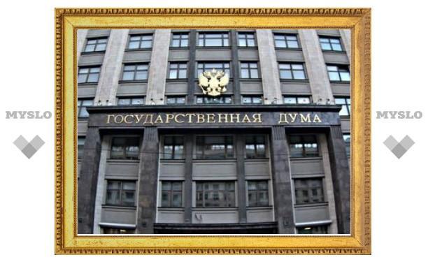Госдуме предложили ужесточить наказание за нападение на журналистов