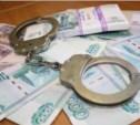 Турфирма из Киреевска обманула клиентов на полмиллиона рублей
